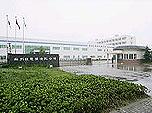 蘇州住電装有限公司