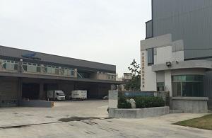 台湾住電電装股份有限公司