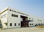 住友電工(蘇州)超效能高分子有限公司