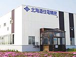 北海道住電精密株式会社