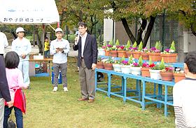 緑花祭を開催しました