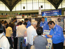 Our booth at Sakata Industry Fair