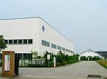 SHC Co., Ltd.
